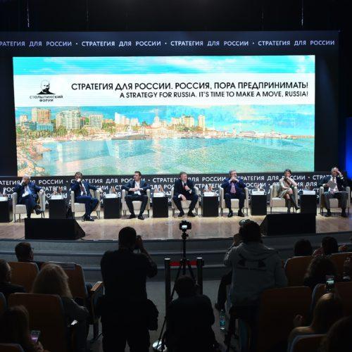 Глава «Ростсельмаша» сообщил, что за год производить тракторы в Ростове стало еще на 1,5% менее выгодно, чем в канадском Виннипеге