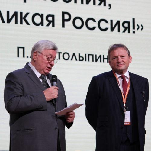 Борис Титов: «Стратегия Роста» — экономическая модель, которая решает в первую очередь социальные вопросы»
